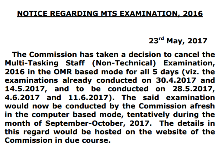 SSC MTS Exam Date, SSC MTS New Exam Date, SSC MTS Revised Exam Date