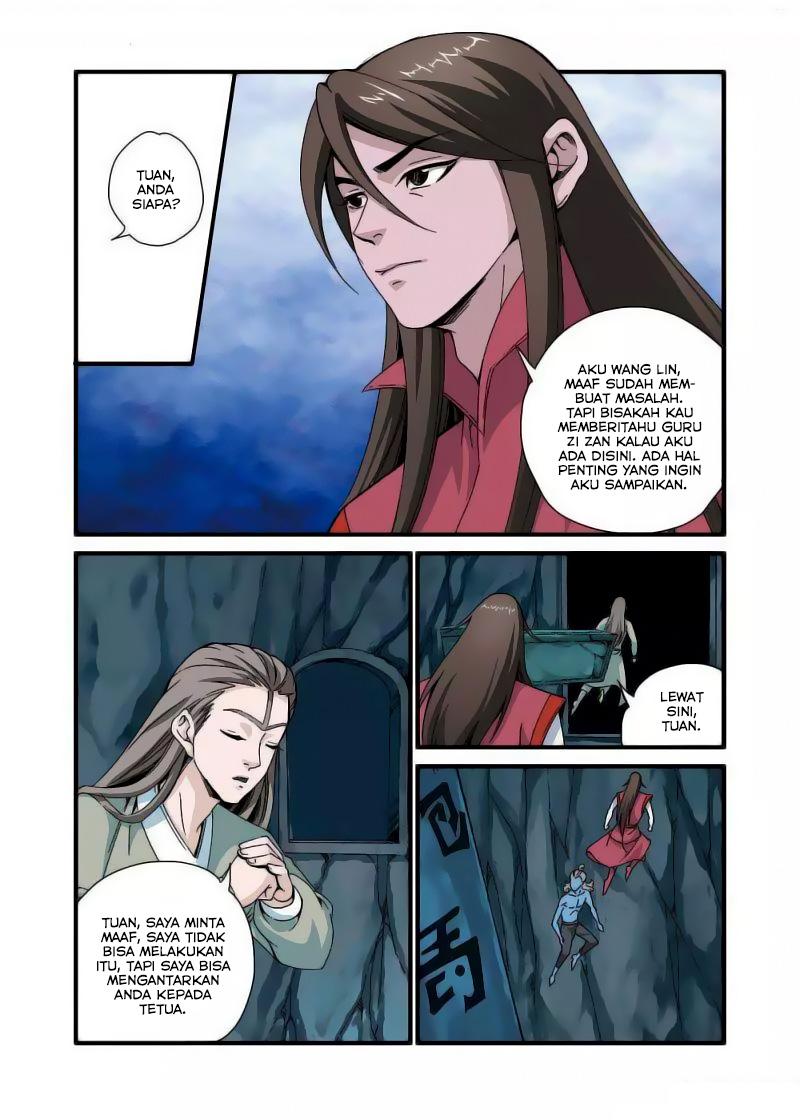 Xian Ni Chapter 43