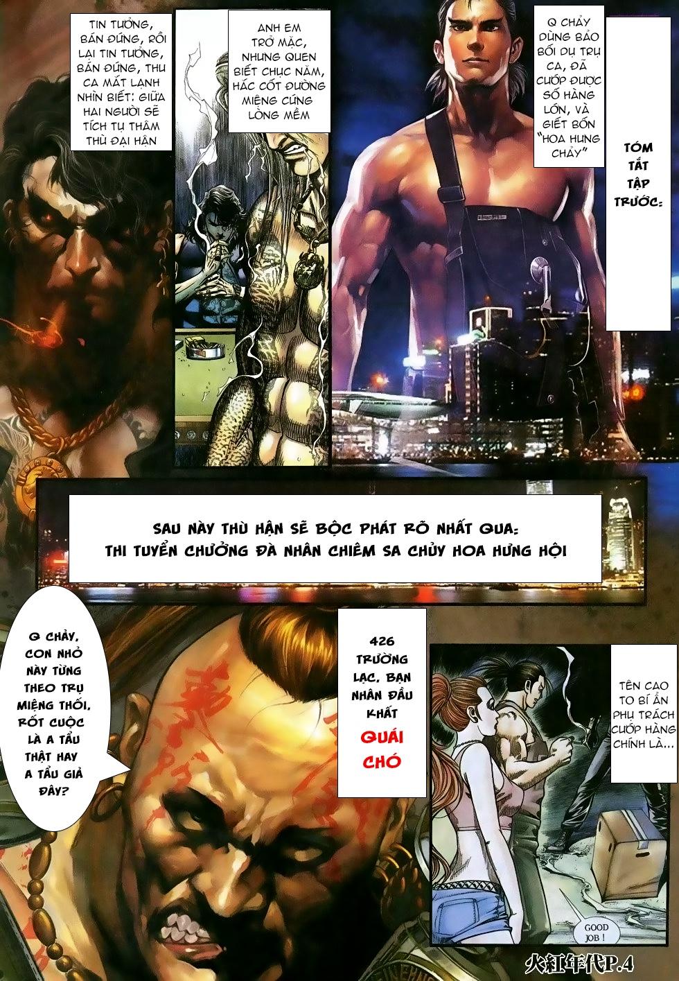 Hỏa Hồng Niên Đại Hắc Cốt Đường Chap 118 - Trang 2