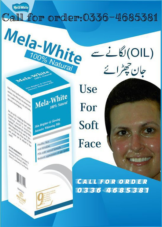 Best Skin Whitening Pills available in Pakistan