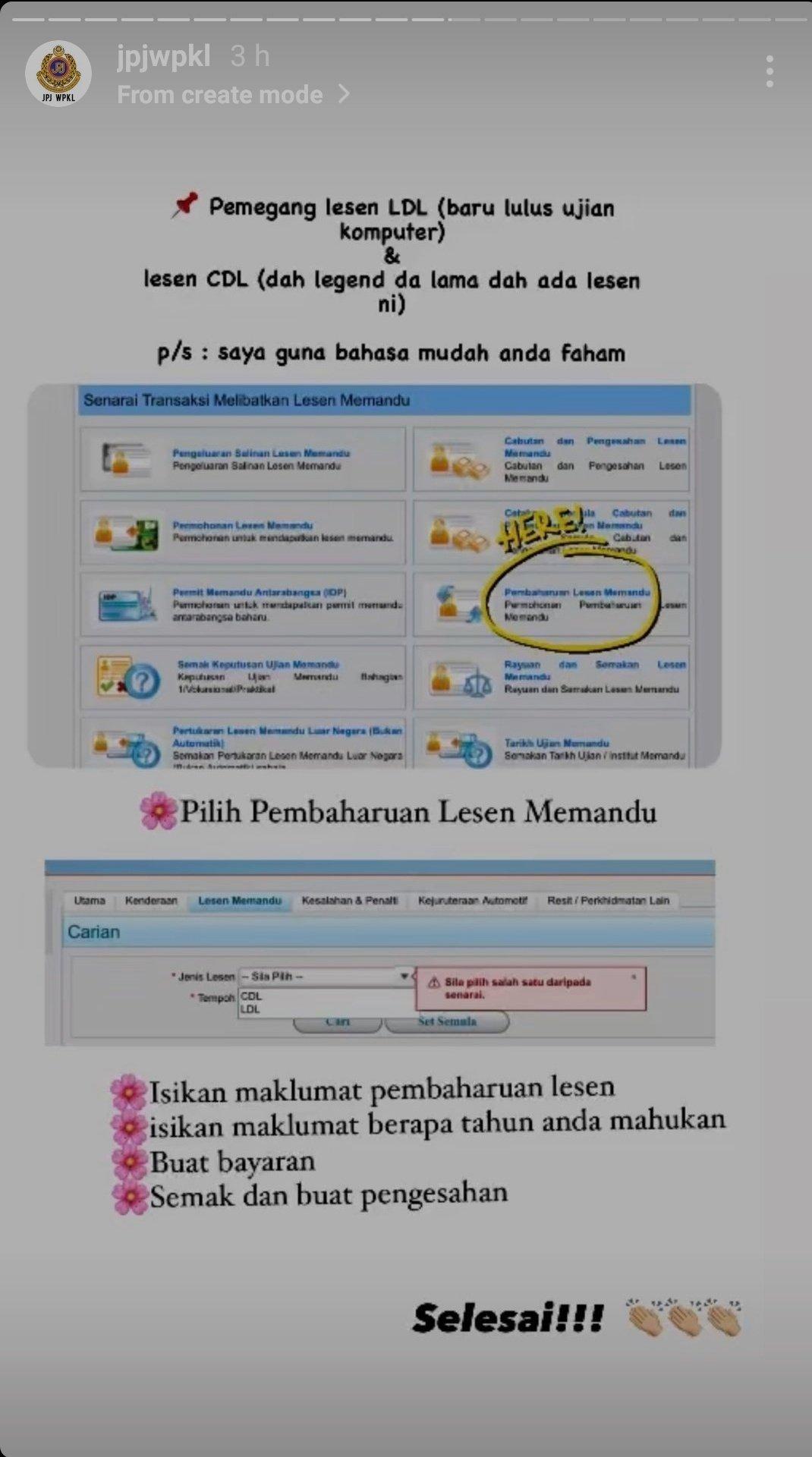 cara renew lesen memandu online jpj terkini