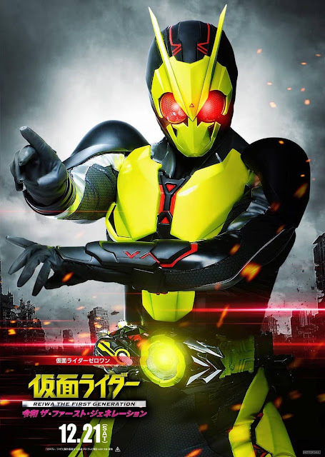 Kamen Rider Reiwa The First Generation – Character Poster