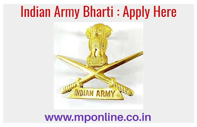 Indian Army Bharti 2020 – JCO / OR Registration Online Form 2020