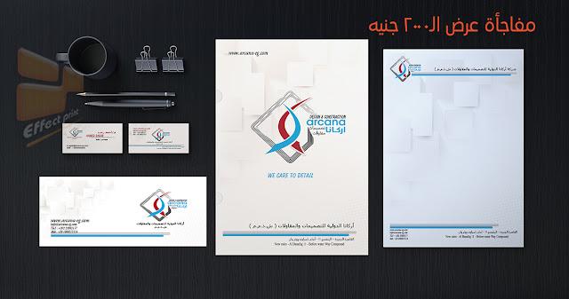 شركات دعاية واعلان فى القاهرة