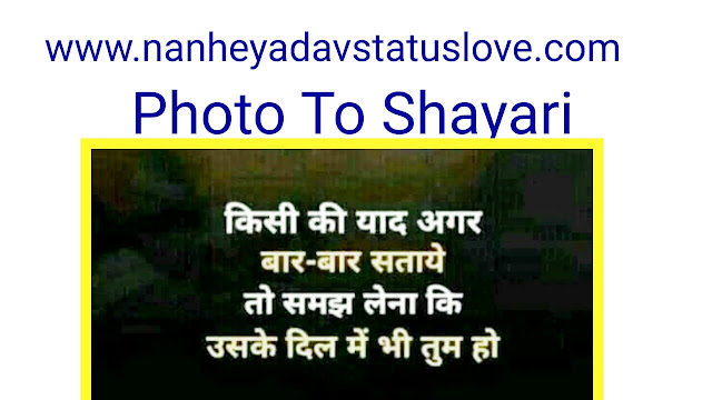 shayari photo mohabbat