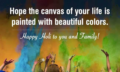 Wishing You All Very Happy Holi
