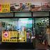 佳鈺精品---最專業鐵道迷的特色小店│彰化市