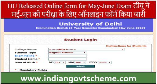 DU+released+online+form