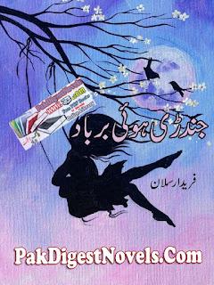 Jindari Hoi Barbad Novel By Fareed Arslan Pdf Download