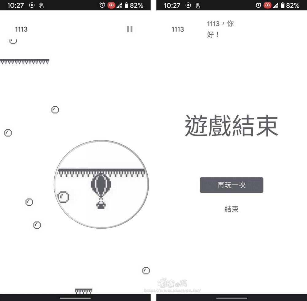 Google Play 離線小遊戲