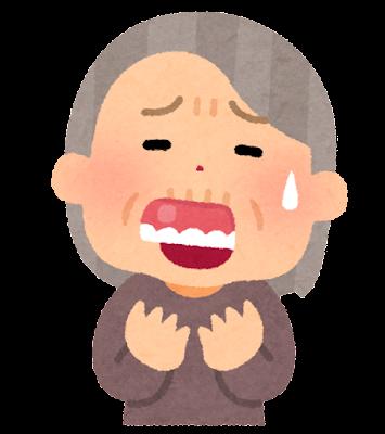 入れ歯が外れた人のイラスト(女性)