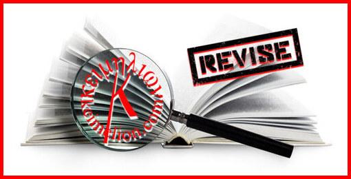 Revisar tese ou dissertação na Kemelion é perfeita garantia de gualidade.