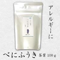 https://store.shopping.yahoo.co.jp/chappaya-hamamatsu/chappaya-be-1.html