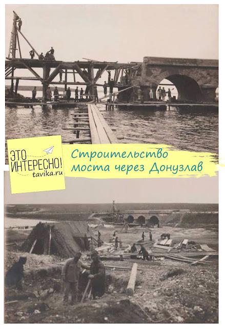 строительство Аблямитского моста