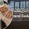وظائف بنوك اكبر تجميعة ايميلات البنوك لارسال السيرة الذاتية 2020 قدم الان