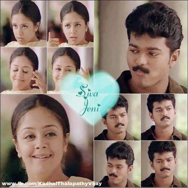 Vijay Love Quotes : Vijay Movies Images With Love Quotes & Meme - Gethu Cinema