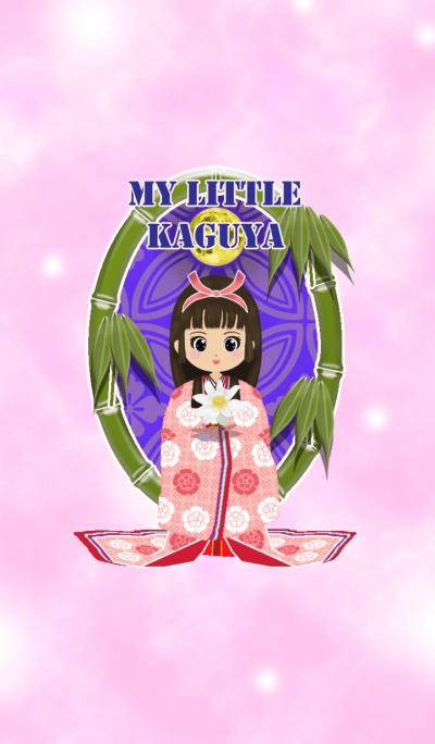 MY LITTLE KAGUYA