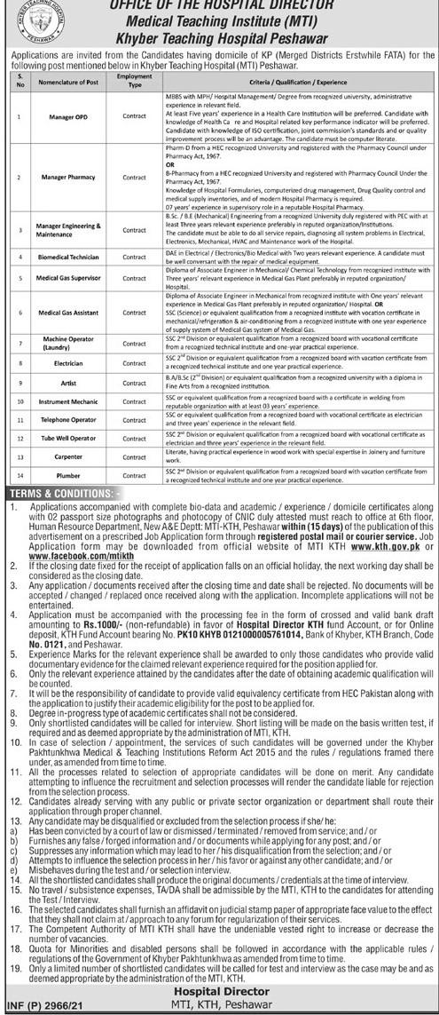 www.kth.gov.pk jobs 2021 - Medical Teaching Institute (MTI) Khyber Teaching Hospital (KTH) Peshawar Jobs 2021 in Pakistan