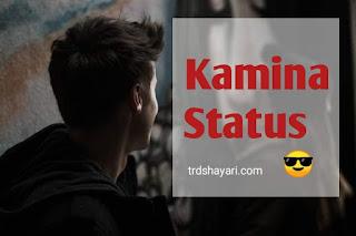 Kamina status new in Hindi