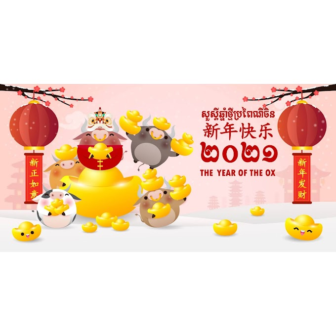 chinese new year free vector - year of the ox - happy chinese new year free vector 02