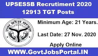 12913 प्रशिक्षित स्नातक शिक्षक पदों के लिए सरकारी नौकरियां