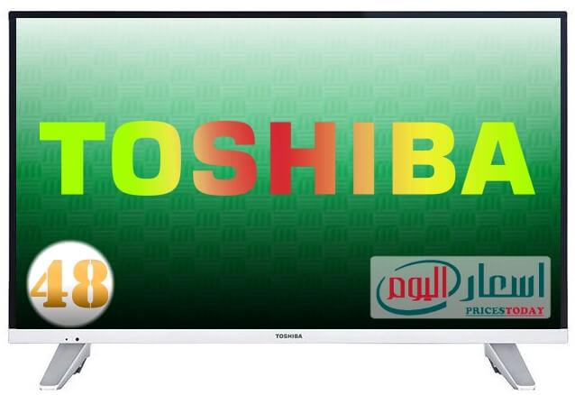 سعر شاشة توشيبا 48 بوصة LED