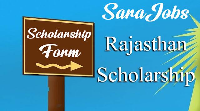 Rajasthan Scholarship 2020