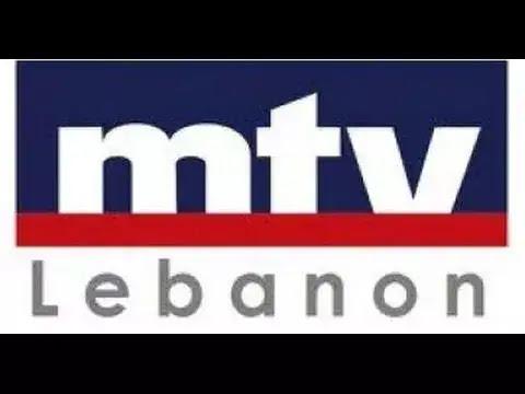 مشاهدة قناة ام تي في بث مباشر MTV live