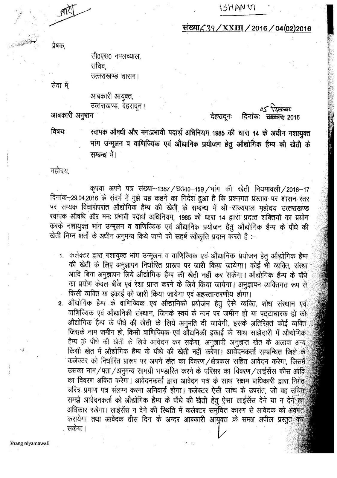 hemp notification introduction for hemp by uttarakhand govt