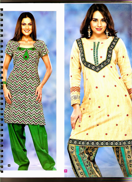 Salwar Suite Designs Vol - 1