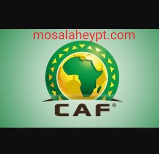 رد CAF على لقاء بين الزمالك وفريق جينيراسيون السنغالى