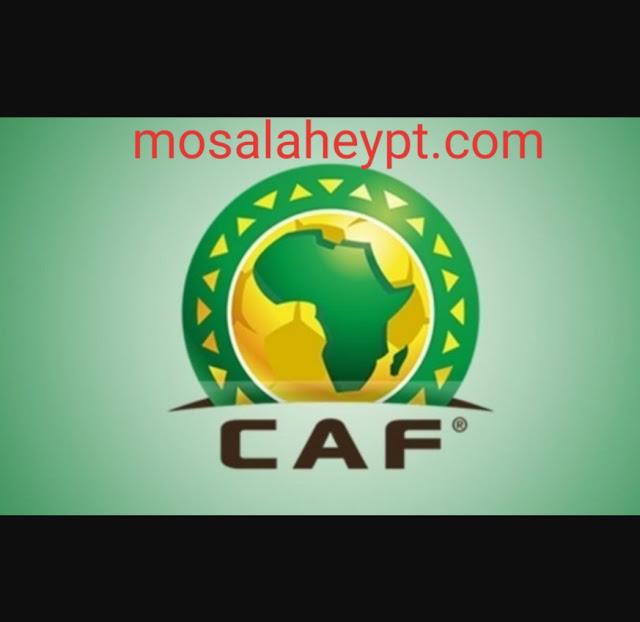 رسميا.. كاف يعلن عقوبات الترجي قبل مباراة الزمالك بافريقيا