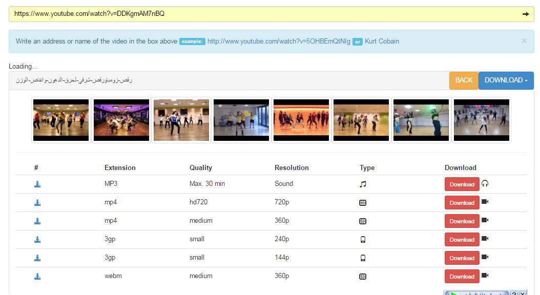 تحميل فيديو من اليوتيوب صوت فقط mb3او فيديوDownload video from YouTube audio only for MB3 or HD video