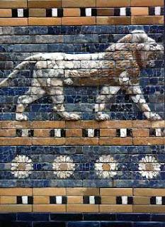 Ishtar Gage - Wikipedia Public Domain