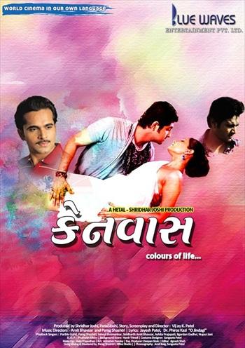 Canvas 2017 Gujarati Movie Download
