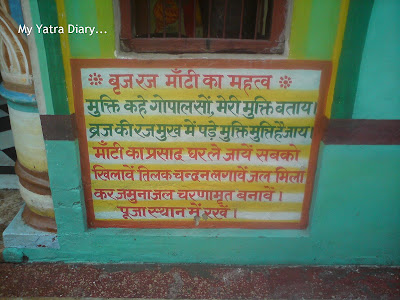 A board displays the importance of the mud of Braj, Mathura