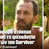 Θανατηφόρο ατύχημα στο Survivor κλονίζει την ψυχολογία των παικτών