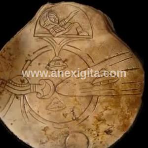 Οι Μάγιας είχαν επαφές με εξωγήινους: η απόδειξη (φωτο)