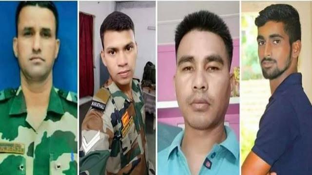 Jammu and Kashmir : पाकिस्तान ने फिर तोड़ा सीजफायर , 4 जवान शहीद ,