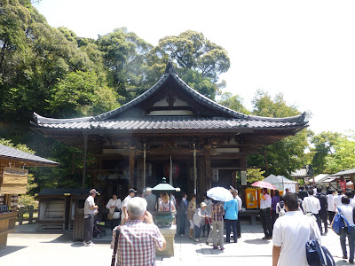 Pavillon d'or à Kyoto au Japon