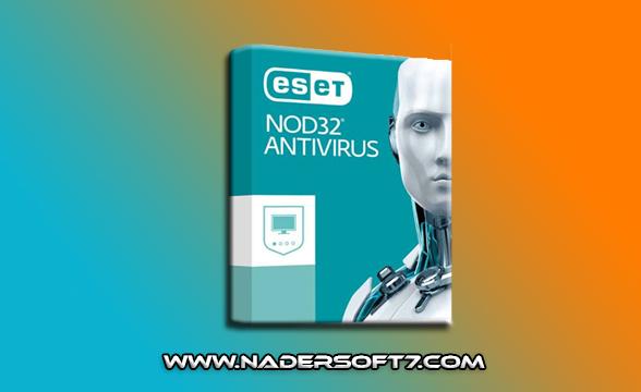 تحميل برنامج  انتي فيرس ESET-NOD32-AntiVirus للكمبيوتر مجانا