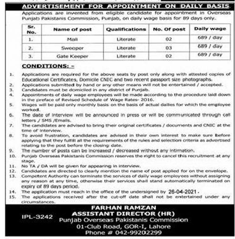 Punjab Overseas Pakistani Commission Lahore Jobs 2021 Latest