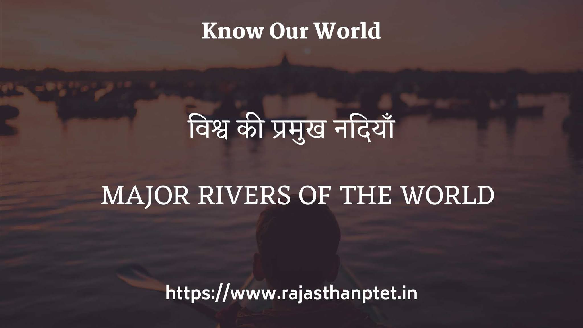 Major-rivers-of-the-world