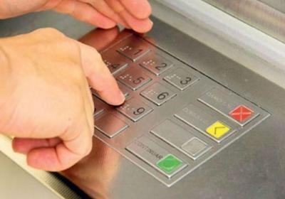 الحد الأقصى المتاح  للسحب النقدي اليومي من ATM داخل مصر