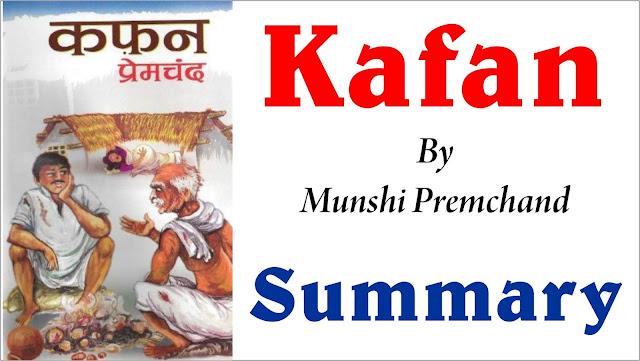 kafan by premchand, kafan summary in english, kafan , myexamsolution