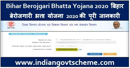 Bihar Berojgari Bhatta Yojana