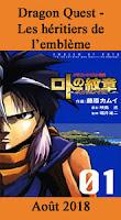 http://blog.mangaconseil.com/2018/06/a-paraitre-dragon-quest-les-heritiers.html
