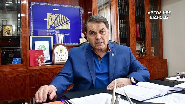Πρόεδρος ΠΕΔ Δ.Καμπόσος: Το πόρισμα της Εθνικής Αρχής Διαφάνειας για την Πελοπόννησος ΑΕ ουδέποτε μας κοινοποιήθηκε