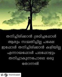 60 Cheating Quotes Malayalam Whatsapp Facebook 2019 Topibestlist