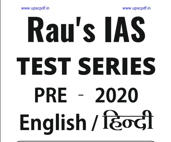 Rau IAS Modern India-TEST SERIES-2020 Download for UPSC